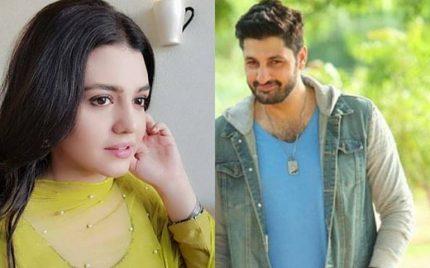 Zara Noor Abbas And Syed Jibran's Qaid To Hit Screens Soon