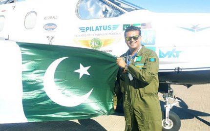 Fakhr e Alam's Mission Parwaaz Accomplished