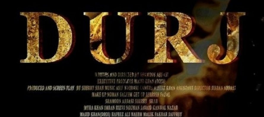 Durj's Trailer Will Give You Goosebumps