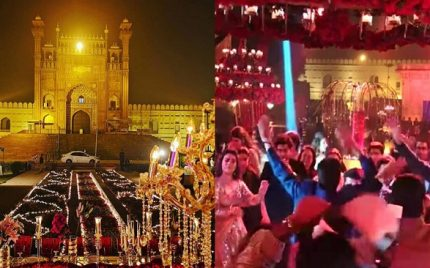 People Severely Criticize Songs and Dances In Badshahi Mosque