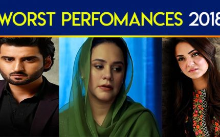 Worst Performances In Pakistani Dramas 2018
