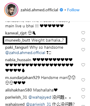 Zahid Ahmed's Savage Reply To Muneeb Butt On Instagram