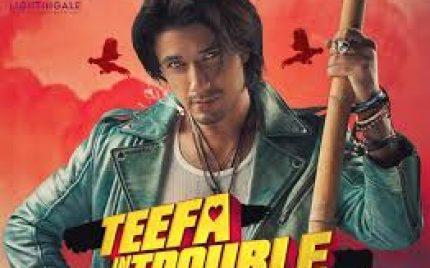 Teefa In Trouble Premieres On Netflix