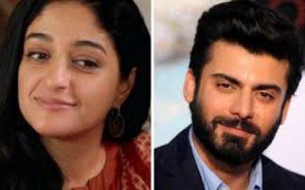 Nadia Jamil Reveals Fawad Khan's Caring Side