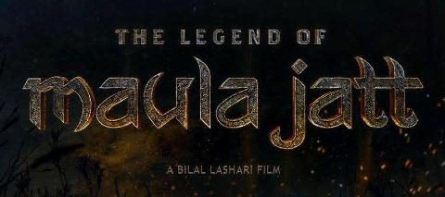 The Legend Of Maula Jatt Trailer Out