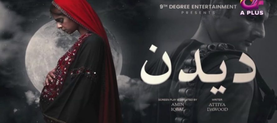 Deedan Episode 9 Story Review – Disappointing