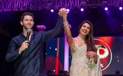 Priyanka Chopra And Nick Jonas's Sangeet Ceremony