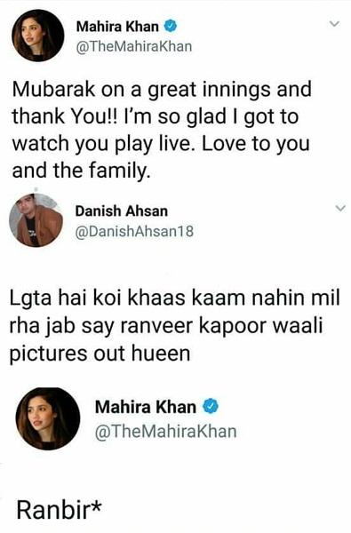 Mahira Khan Trolls A Troll