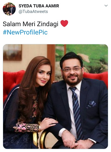 Aamir Liaquat And Wife Tuba's Sweet Moment On Twitter