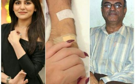 Sanam Baloch's Father Is Unwell
