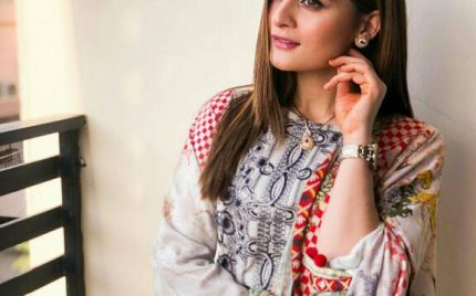 Newly Wed Aiman Khan Is Glowing