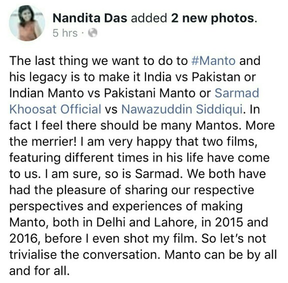 Its All Love Between Pakistani And Indian Manto