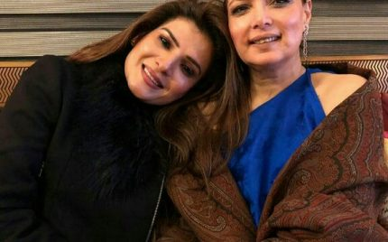 Resham Spends Time With Babra Shareef
