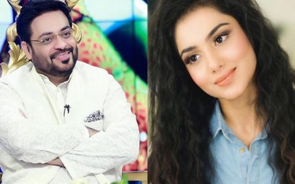Aamir Liaquat Tells How He Proposed His Second Wife