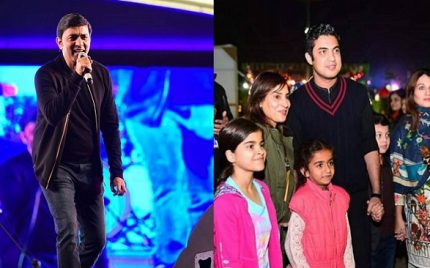 Celebrities At ARY Feast – Pictures