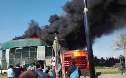 Danzoo Park in Bahria Town Karachi Catches Fire