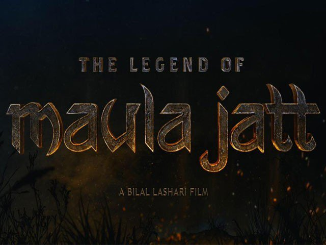 First Look For Maula Jatt Out