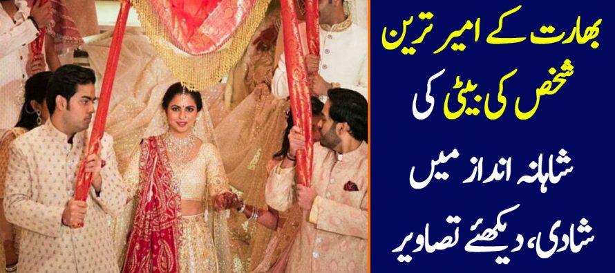 Isha Ambani's Big Fat Wedding