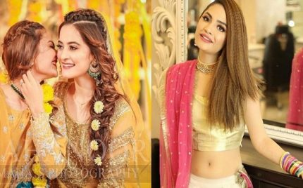 Kinza Patel Dance Performance On Aiman Khan's Mehndi
