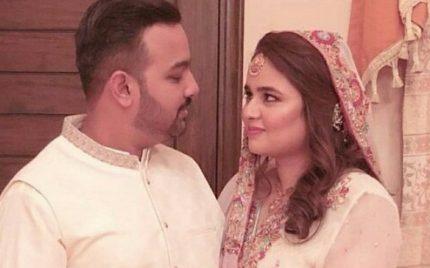 Faiza Saleem Got Nikkahfied