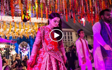 Minal Khan Performed On Aineeb Mehndi