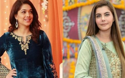 Nida Yasir's Farewell Message For Sanam Jung