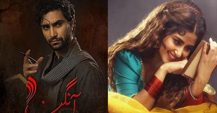 Why Are Sajal and Ahad Not Promoting Aangan?