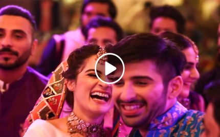 Aiman Khan and Muneeb Butt Dance at their Mehndi