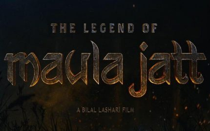 Maula Jatt To Release In Pakistan And China Same Day