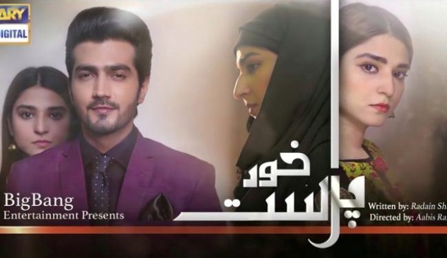 Khud Parast Episode 17 Story Review – Intelligently Written Flawed Characters