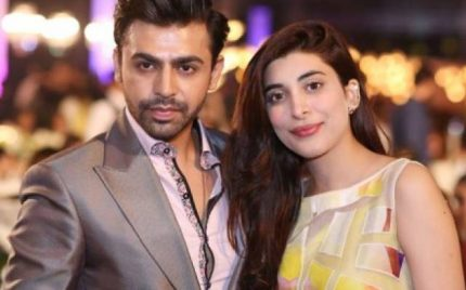 Urwa-Farhan Turn Producers With Tich Button