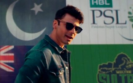 Fawad Khan Trolled For PSL 4 Anthem