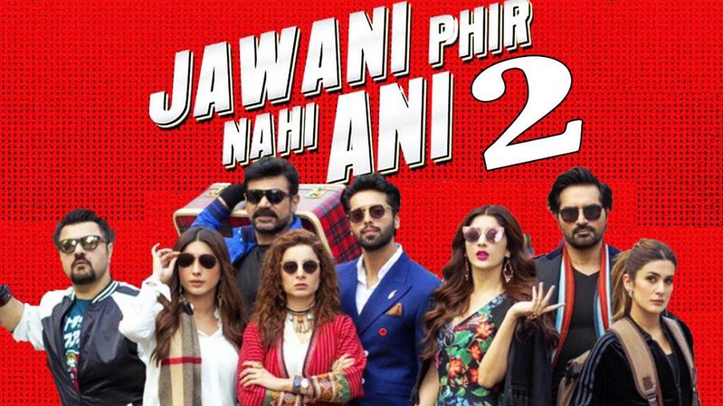 Jawani Phir Nahi Ani 3 In The Works