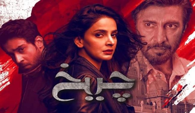 Cheekh Episode 3 Story Review – Intelligently Handled So Far