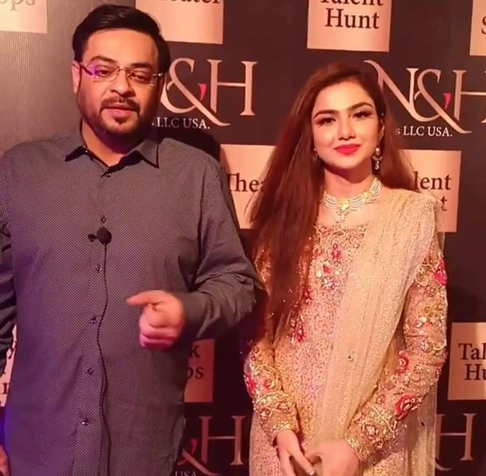 Aamir Liaquat And Wife Tuba Attend An Event