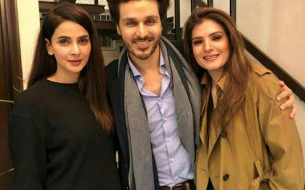 Ahsan Khan Organizes A Grand Stars Gathering At His House