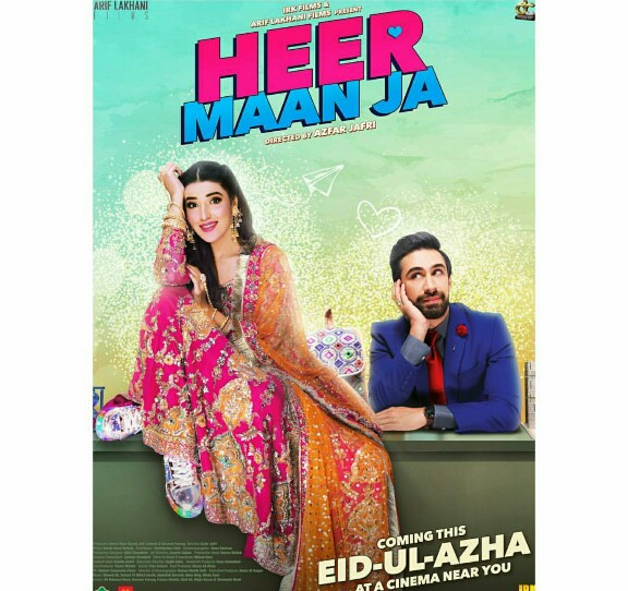 Poster Out For Hareem Farooq's Next Film