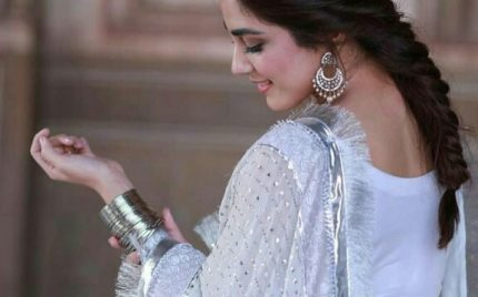 Maya Ali Stuns In White At A Nikkah Ceremony