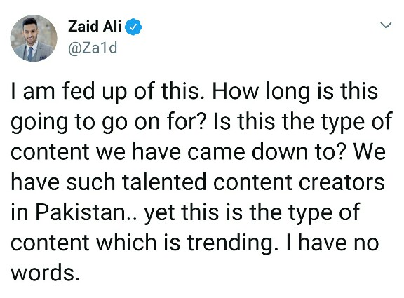 Zaid Ali Calls Out Sham Idrees And Froggy
