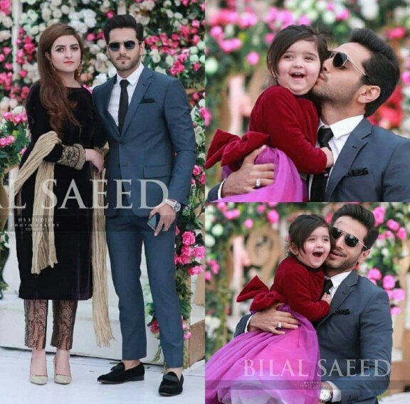 Wedding Family Photo List: Wahaj Ali With Wife And Daughter At A Wedding