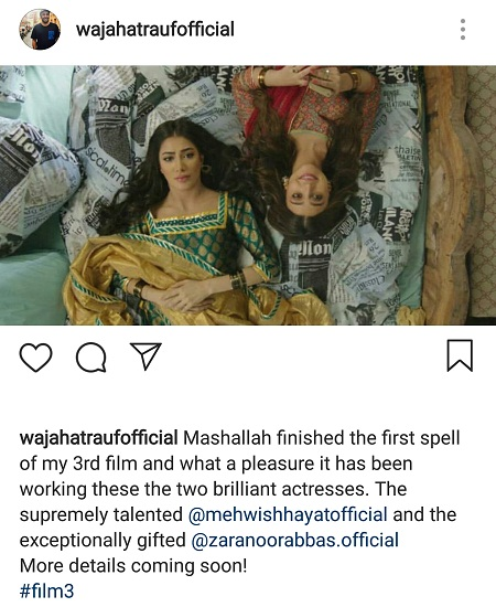 Wajahat Rauf's Next Film Is On The Way