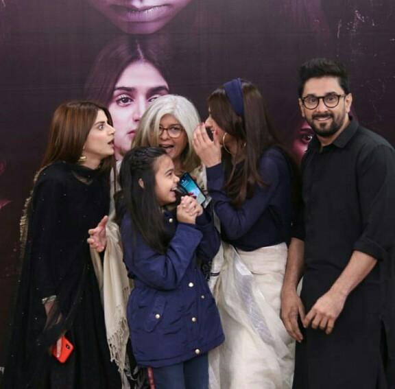 Cast Of Bandish On Good Morning Pakistan