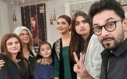 Cast Of Bandish On Good Morning Pakistan