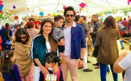 Ayeza Khan And Danish Taimoor's Perfect Family