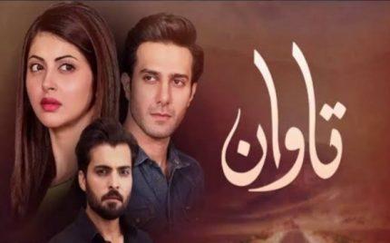 Tawaan An Overview – A Feel-Good Drama