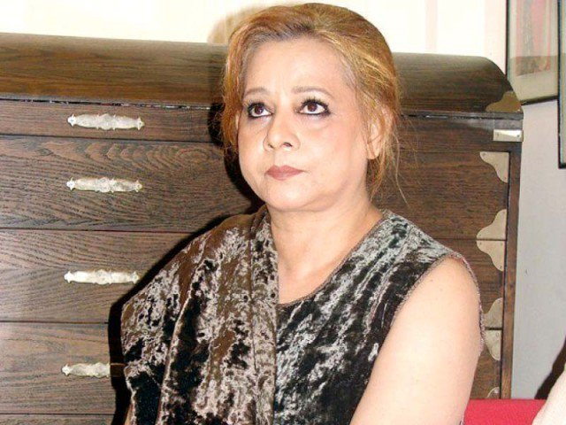 Veteran Actress Roohi Bano Passed Away