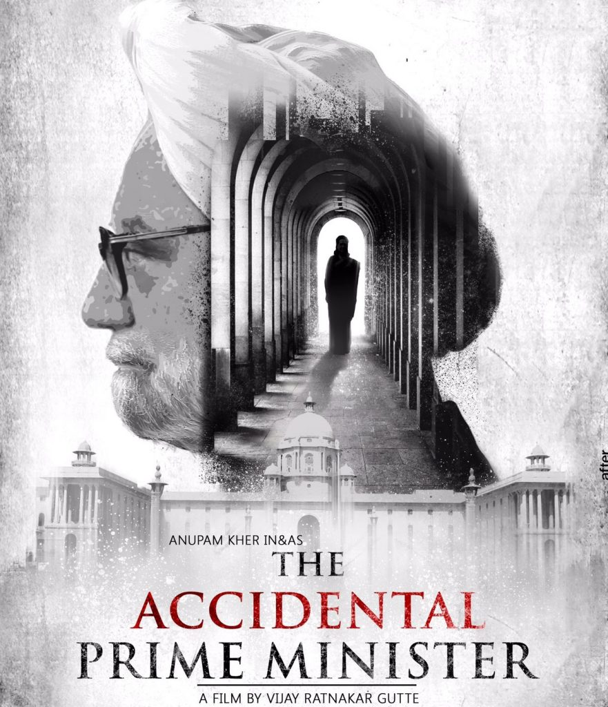 The Accidental Prime Minister Will Release In Pakistan