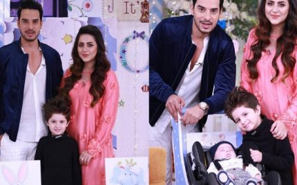 Fatima Effendi and Kanwar Arsalan With Kids – Latest Pictures