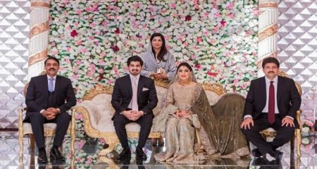 Hamid Mir's Son Gets Married – See Pictures