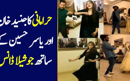 Hira Mani Enjoys Dancing With Co-Stars